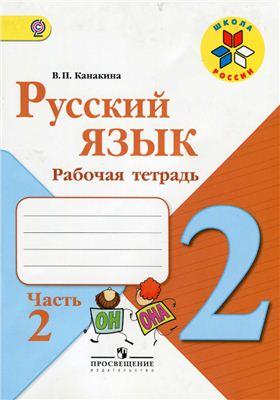 знакомство с учебником какая бывает речь