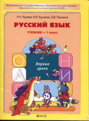 Губин философия учебник для вузов читать онлайн