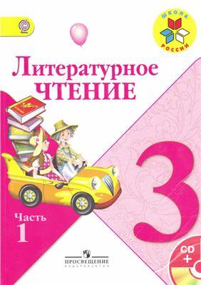 Газета пик каменск-шахтинский читать онлайн последний