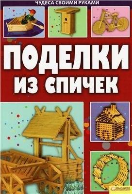Проекты одноэтажных домов - лучшие. - DOM4M