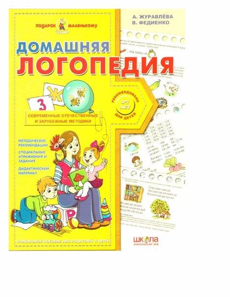 Ав�ома�иза�ия Зв�ков Кома�оваrar bookbluesky