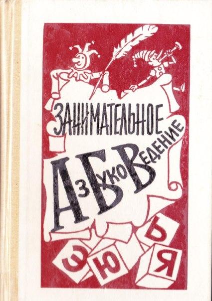 Книги и пособия Валентины, волиной скачать бесплатно
